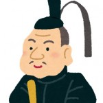 徳川家康の年表を簡単にまとめてみた。