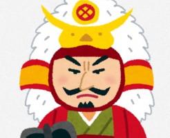 FireShot_Capture_156_-_武田信玄の似顔絵イラスト_I_かわいいフリー素材__-_http___www_irasutoya_com_2013_10_blog-post_7_html