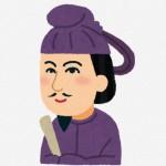 聖徳太子ってどんな人?年表や十七条憲法を小学生向けに解説