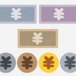 日本のお金の歴史をとても簡単に解説!年表やその起源とは?