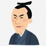 吉田松陰ってどんな人?年表や松下村塾を小学生向けに解説!