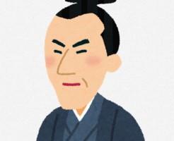 FireShot_Capture_161_-_吉田松陰の似顔絵イラスト_I_かわいいフリー素__-_http___www_irasutoya_com_2013_10_blog-post_16_html