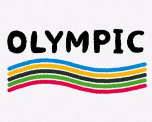 古代オリンピックと近代オリンピックの共通点と違いを解説! | 歴史を ...