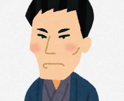 FireShot_Capture_158_-_高杉晋作の似顔絵イラスト_I_かわいいフリー素材__-_http___www_irasutoya_com_2013_10_blog-post_6_html
