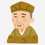 松尾芭蕉ってどんな人?年表や奥の細道を小学生向けに解説!