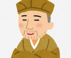FireShot_Capture_152_-_松尾芭蕉の似顔絵イラスト_I_かわいいフリー素__-_http___www_irasutoya_com_2013_09_blog-post_10_html
