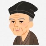 徒然草の内容を中学生向けに簡単に解説。作者の吉田兼好とは?