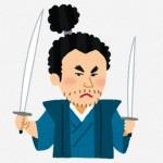 宮本武蔵の年表や強さについて。使っていた刀の名前は?